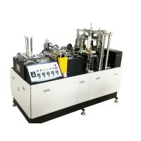 Fully Automatic Paper Cup Making Machine With PLC Touch Screen Control Manufactures