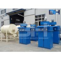 High Mixing Speed Double Shaft Paddle Mixer For Chemical Industry Manufactures