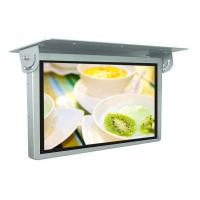 China Wall Mounted Bus Digital Signage 18.5 Inch Lcd Car Taxi Advertising Tempred Glass on sale