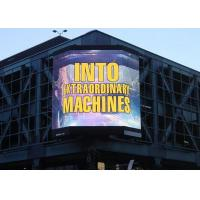SMD 8 mm Curve LED Screens Advertising Display Module 256mm × 128 mm Manufactures