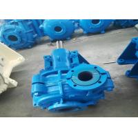China High Efficiency Horizontal AH Slurry Pump SH 3 Inch For Dealing Mining Tailings on sale