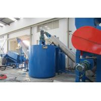 Stainless Steel Automatic PET Flakes Washing Line , Pet Flakes Hot Washing Machine Manufactures