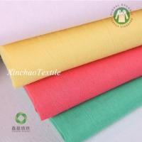 China China manufacture organic cotton voile fabric greige,dyed  for scarf n curtain on sale