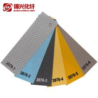 PVC Roller Blind Fabric Flame Retardant 26% Polyester 74% PVC SGS Approval 2078 Manufactures