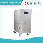 Remote Control Auto Voltage Stabilizer Manufactures