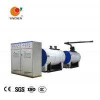 Single Drum Electric Hot Water Boiler For Hotel 0.35-2.1 Mw Thermal Power Manufactures