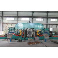 20 hi cold rolling mill, stainless steel cold rolling mill for sale