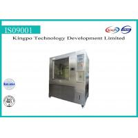 Automatic IP Testing Equipment Water Spray Tester With Calibration Certificate Manufactures