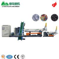 PP PE ABS PET PA PC PS Plastic Recycling Equipment With High quality New Technology Manufactures