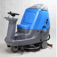 Simple Mop Ride On Floor Cleaning Machines For Commercial Space Too Large Manufactures