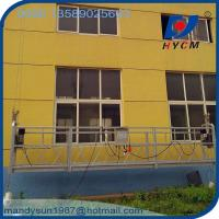 800kg Rated Load Construction Gondola Scaffolding 100M Working Height Suspended Working Platform Manufactures