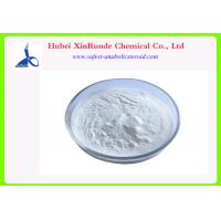 Buy cheap Diethyl 2- PropylImidazoledicarbonate Pharmaceutical Raw Materials CAS 144689-94 from wholesalers