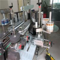 Sticker Label Applicator , Single / Double Side Round Bottle Labeling Machine Manufactures