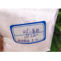 Sodium Dichloroisocyanurate Polymer Water Treatment Chemicals Cas 2893-78-9 Tablet Sdic 60 % Granular 56% Tablet