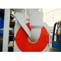 SKF Shaft LDPE Cutter Milling Machine Voltage Protection 3900rpm With Cooling System Manufactures