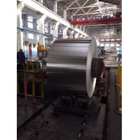 China Plain mill finished clean surface aluminum  coil with alloy 1100 ,1050 ,1060,3003 ,3105 ,5052 on sale