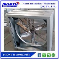 China exhaust fan|cooling pad|evaporative cooling pad |ฟาร์มไก่เนื้อได้มาตรฐาน, จำหน่าย เนื้อไก่ for sale