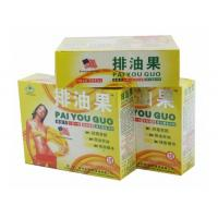 Paiyouguo Tea Suppresses Appetite For Adolescent Obesity Original Slimming products Manufactures