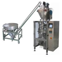 auger screw feeder sachet packaging machine for powder Manufactures