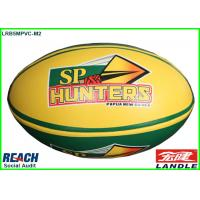 Personalized Four Panel Green Yellow Rugby Ball For Advertisment Manufactures