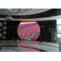 Hight Brightness Circular LED Screen For Indoor , 360 Degree Round LED Display Manufactures