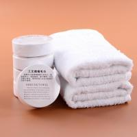 100% cotton Hotel Promotion Cheap Custom Mini Magic Tablet Compressed Towel Manufactures