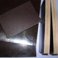 China ACEALL Anti Slip Phenolic Film Faced Plywood for Stage Usage Manufactures