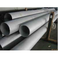 Alloy 600 Inconel 600 Tube 2.4816 ASTM B474 UNS N06600 Welded Pipe Manufactures