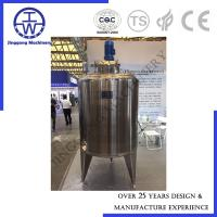 Food Grade Stainless Steel Industrial Tanks With Agitator Beverage Storage Manufactures