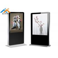Ultra Thin Android System LCD Screen Stand Advertising Display Boards Manufactures