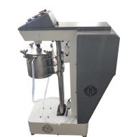 China Stirred Ball Mill 5L Capacity PLC Control With Agitator For Material Grinding & Mixing on sale