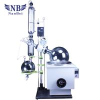 NBRE-5003 Lab Rotary Evaporator 110RPM Vacuum Degree Electric Explosion Proof Manufactures