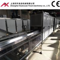 Professional Candy Making Equipment For Starch Moulding Gummy Jelly Candy Manufactures