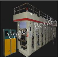 Intermediate Speed 120 m / s Printing Press Machines for PVC CPP Manufactures