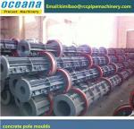 Concrete Electric pole production line Manufactures
