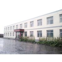 Tianjin Shi Jinhong Weibang Chemical CO., LTD.