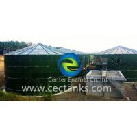 China Biogas Double Membrane Gas Storage Tank For Anaerobic Digestion Farm Bioenergy Project on sale