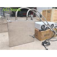 Powerful Industrial Underwater Cleaning Machine Immersion Ultrasonic Cleaner Manufactures