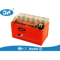 China Rechargeable Gel Motorcycle Battery 12v 150 * 85 * 92mm Long Service Life on sale