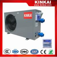 Buy cheap Ground swimming pool heater,pool heating system, pool heat pumps from wholesalers