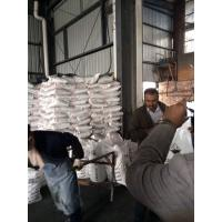 Buy cheap (Sodium Hydroxide) caustic soda flakes 99% manufacturers from wholesalers