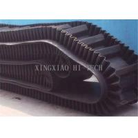 S / W / SW Type Sidewall Conveyor Belt 40 - 280mm Sidewall Height Rubber Conveyor Belt Manufactures