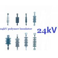 Silicone Composite Suspension Insulator , 24 kV Transmission Power Line Insulators Manufactures