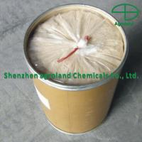 98%TC Selective Systemic Herbicide Dicamba Herbicide Technical Products Manufactures
