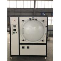 Max Temp 1100℃ Vacuum Box Furnace White Color With Double Furnace Shell Manufactures