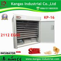 CE high quanlity automatic 2112 egg incubator hatcher/promotion 2000 capacity chicken egg incubator Manufactures