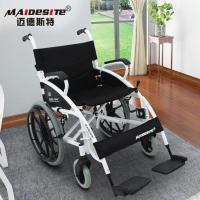 Fashion new design Japan high quality folding wheelchair SLY116 Manufactures