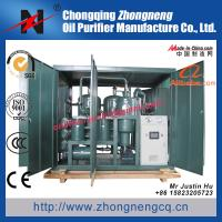 Transformer oil reclamation machine, insulating oil filtration plant with rain cover ZYD-S1 Manufactures