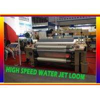 Plain Tappet Shedding Water Jet Weaving Machine , Textile Machinery Manufacturers Manufactures