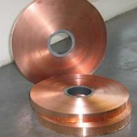 Polished Surface Micron Copper Metal Strips For LCD Monitors Notebook Computers Manufactures
